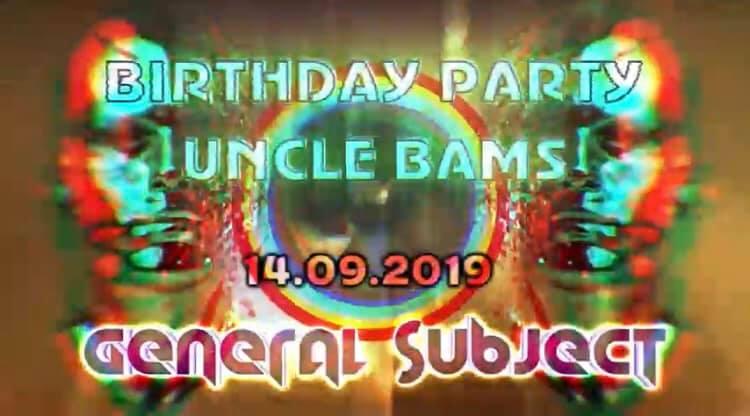 Афиша Elixir -DJ SASHI Birthday celebration