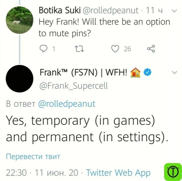 Из Твиттера Фрэнка: Q: Хей, Фрэнк! Будет ли