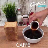 id_18932 Быстрый десерт с кофейным вкусом ☕  Автор: Chefclub  #gif@bon