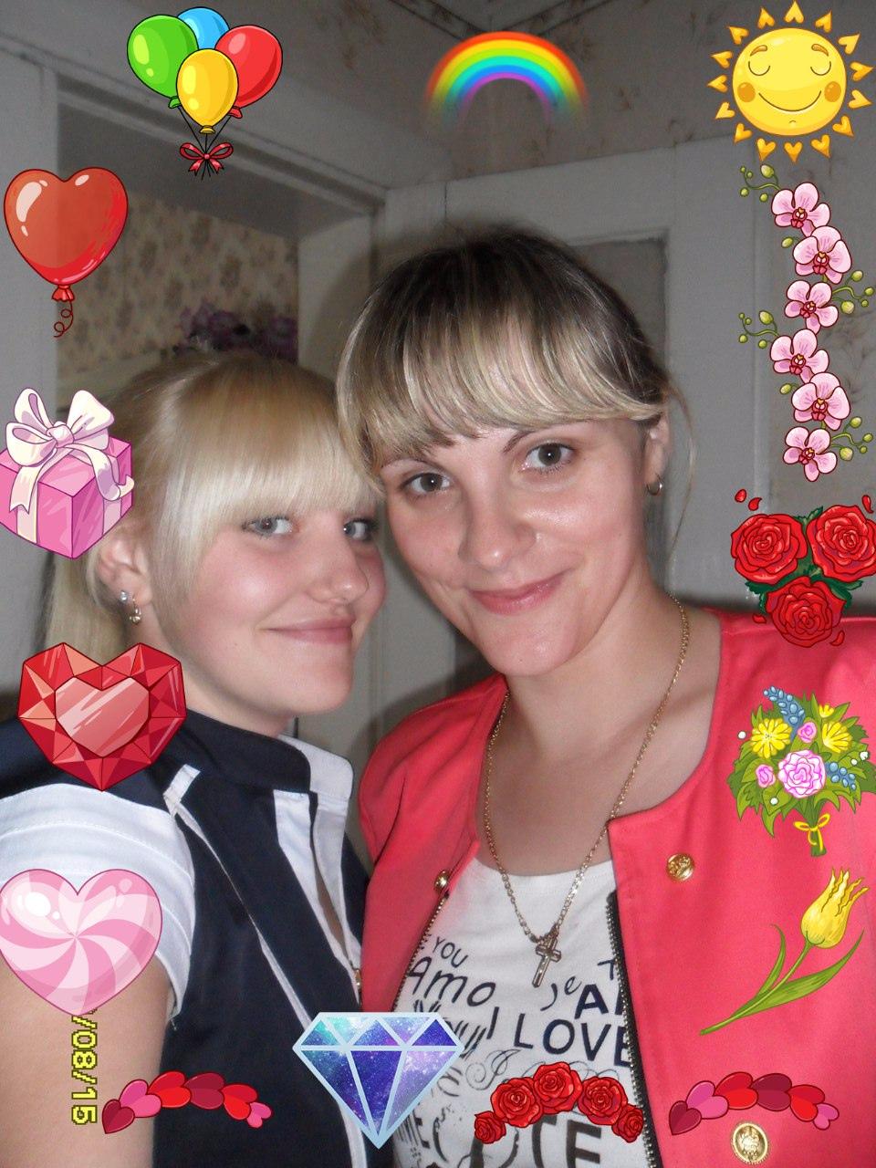 Надежда, 21, Babruysk