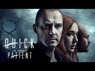Идеальный пациент (2019)  триллер, драма, криминал