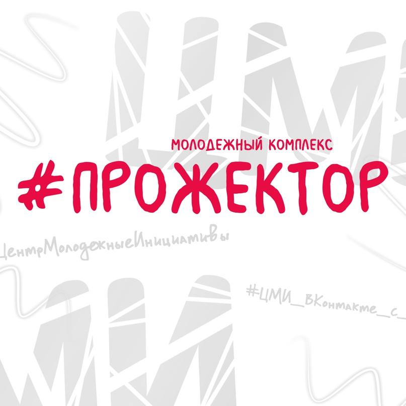 Афиша событий #ЦМИ с 30 ноября по 06 декабря, изображение №3