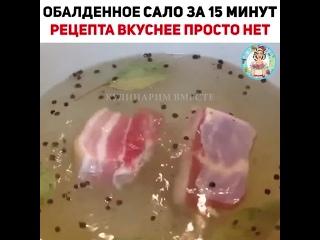 КУЛИНАРИМ ВМЕСТЕ2