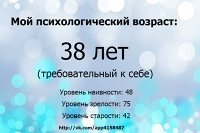 Николай Николаевич фото №3