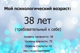 Николай Николаевич фотография #3