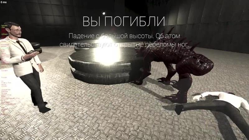 [Hell Door] СПРЯЧЬСЯ ОТ SCP ПОКА ИХ НЕ СТАЛО СЛИШКОМ МНОГО В SCP SECRET LABORATORY!