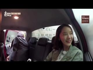 Hyori_s_Bed__Breakfast_2_Episode_13_720p