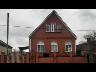 Купить дом в г. Славянск-на-Кубани  Переезд в Краснодарский край
