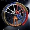 Шины и диски известных брендов   Инвил