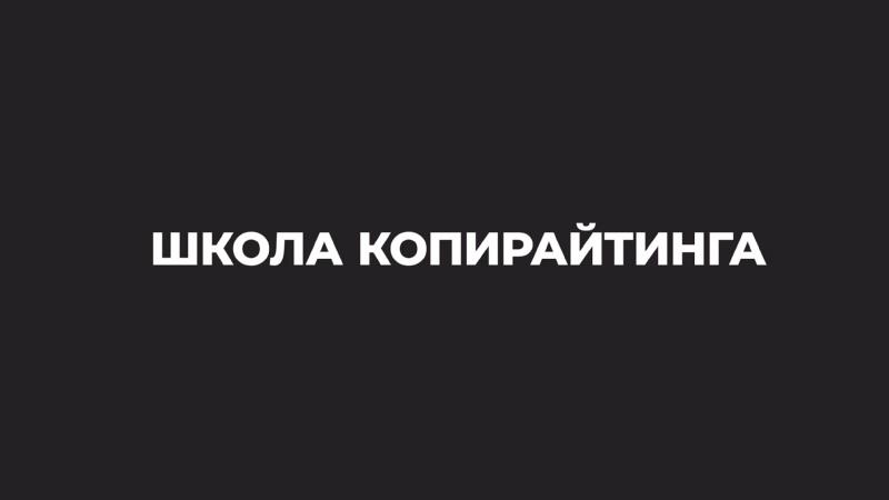 Видео от Студенческий совет АФ КНИТУ КАИ