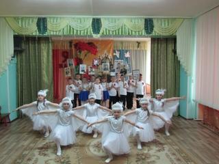 "Танец ""БЕЛЫЕ ГОЛУБИ"""