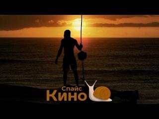 Дневник рыбака (2020, Камерун) драма; mvo, sub; смотреть фильм/кино/трейлер онлайн КиноСпайс HD