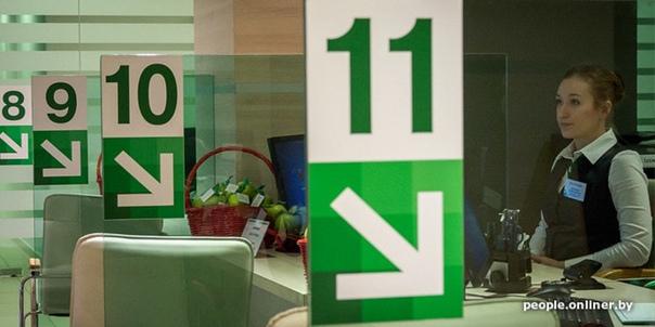 «Беларусбанк» вернул потребительские кредиты, ставка — 25%. А что в других банках?