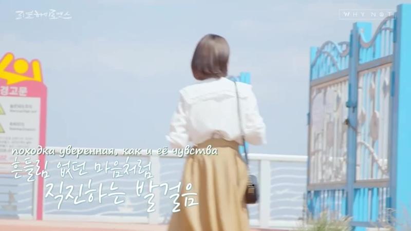 20 20 Милая влюбленность Real High School Romance 1 сезон ФСГ FUNNY PEGASUS
