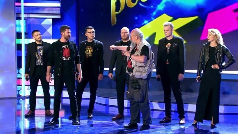 КВН Наполеон Динамит Кубок мэра Москвы Музыкальный фристайл