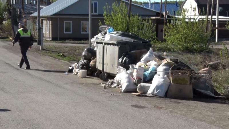 Регоператору «Чистый город» вынесено предписание от спец. комиссии.