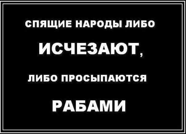 ПОСОБНИКИ ГЕНОЦИДА РУССКОГО НАРОДА!  10.11.2020  Нарколог 38681
