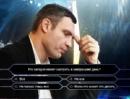 Евстрахин Рудольф   Пермь   5