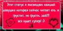 Фотоальбом Василисы Белой