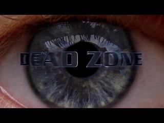 Мертвая зона 6 сезон 6 серия(2007)