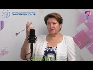Женское здоровье. Елена Уварова