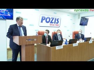 На POZIS - новый коллективный договор