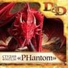 Студия фэнтези «PHantom»