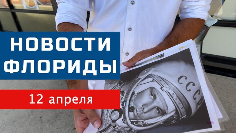 Кто такой Гагарин Американцы уверены они Первые в космосе