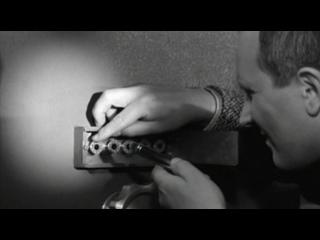 Совершенно секретно (1963)
