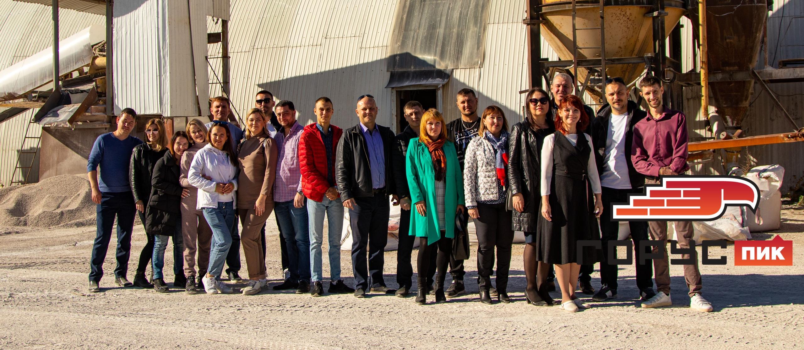 15 октября 2020 года состоялась вторая встреча представителей компании