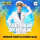 Бардо Наталья   Москва   38