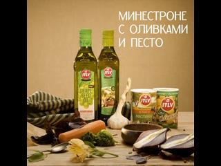 Рецепты ITLV. Минестроне.mp4