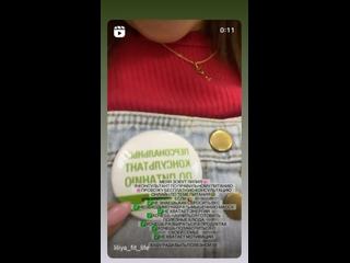 Video by Lilia Antonova