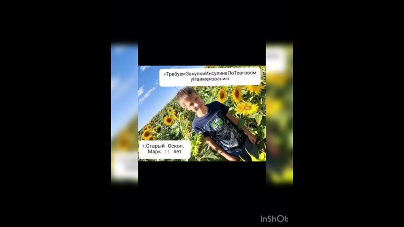 Видео от Марины Бессоновой