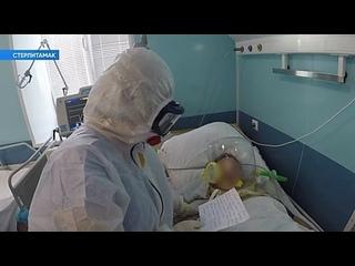 Врачи ковид-госпиталя в Стерлитамаке читают пациентам письма от родных (видео от  года)