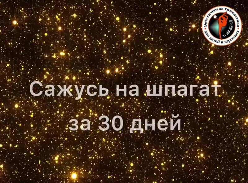 VID_20210218_201933_365.mp4