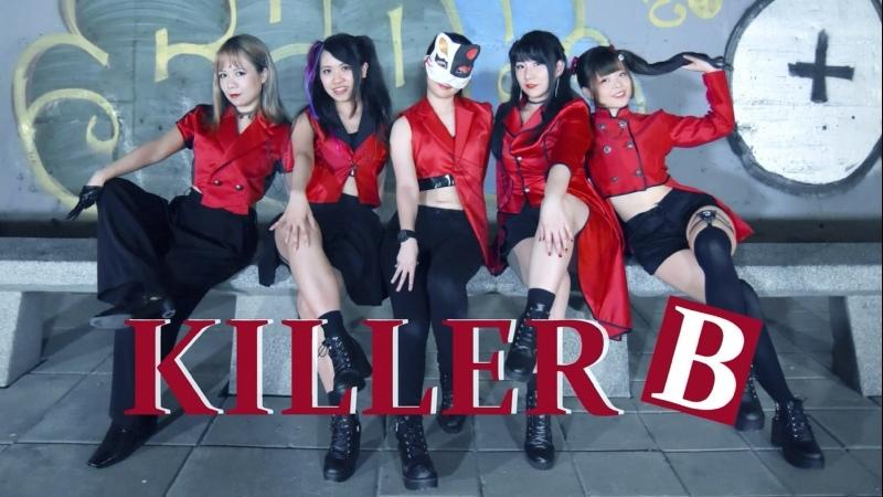 TeamB KILLER B 踊ってみた オリジナル振付 1080 x 1920 sm37054630