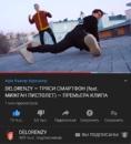 Цой Денис | Санкт-Петербург | 49