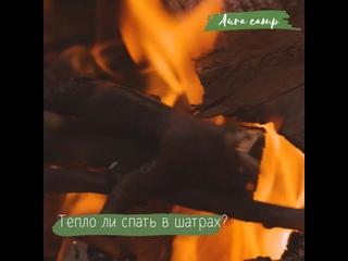 Video by Aura Camp | Кемпинг | Архангельск