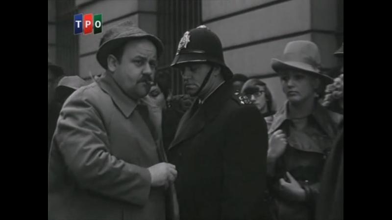 Преступник сидит на стадионе Уэмбли 1970