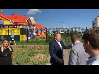 Администрация города Тамбова kullanıcısından video