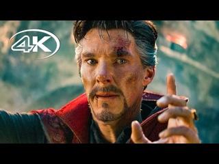 МАРВЕЛ 💥 Русский трейлер 4-й фазы 4K 💥 Доктор Стрэндж 2, Тор 4, Черная пантера 2 💥 Фильмы 2021-2022