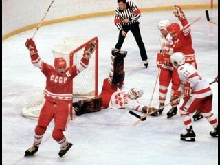Олимпийские игры в Лейк-Плэсиде. Хоккей. Красная группа. СССР - Канада ()