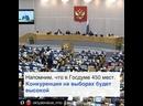 Видео от Басанга Убушаева