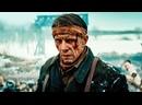 Красный призрак 2020, Россия триллер, история, военный смотреть фильм_кино_трейлер онлайн