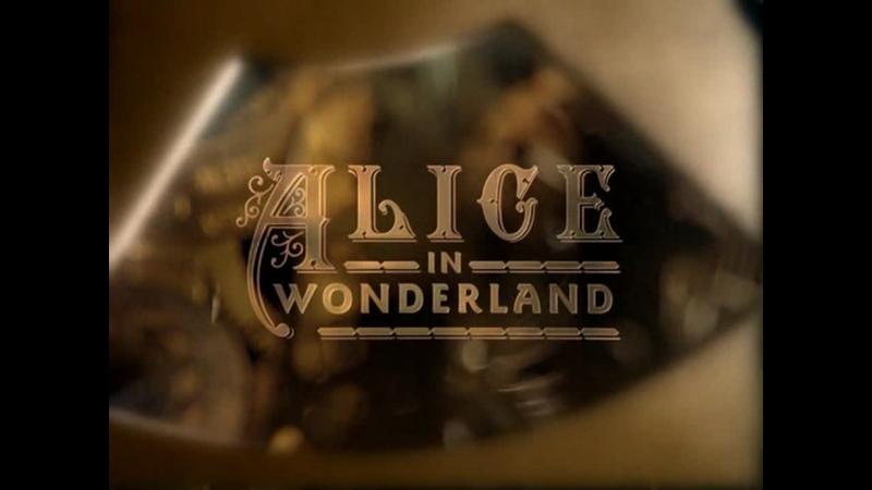 Алиса в Стране Чудес 1999 Расширенная Версия