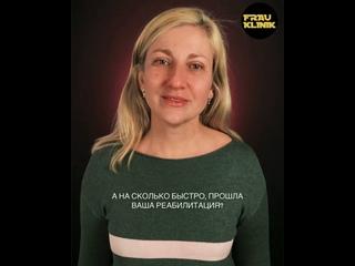 Блефаропластика в Frau Klinik (Отзыв пациентки)