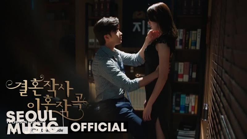 [MV] 유지니(JINY) - Dead Inside (Complete Album Ver.) Official Music Video