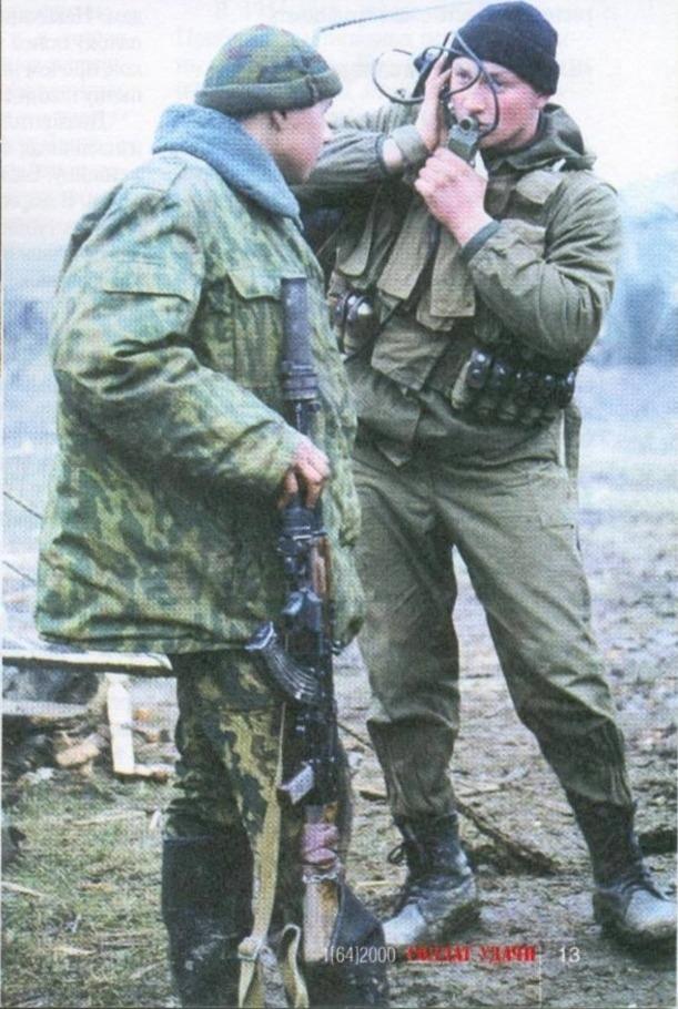 Военнослужащие 173 ОРР 106 ВДД во время второй чеченской кампании.