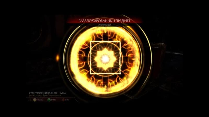 Mortal Kombat 11 Жизнь королевы мечей священна как салют смерти ч 3